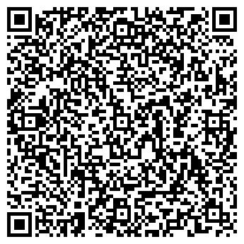 QR-код с контактной информацией организации Бумажные пакеты, ЧП
