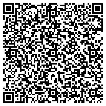 QR-код с контактной информацией организации Співак С. Л., ФОП