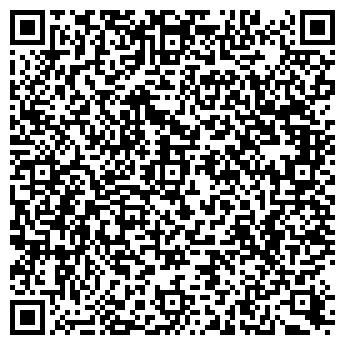 QR-код с контактной информацией организации Стар Пласт Групп, ООО
