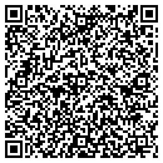 QR-код с контактной информацией организации ДМИТРИЙ