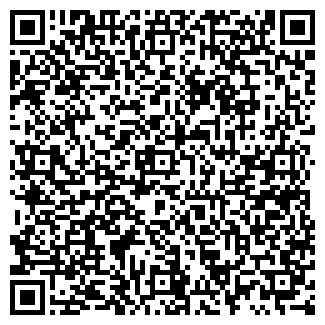 QR-код с контактной информацией организации Музыр, ЧП