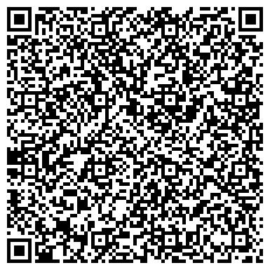 QR-код с контактной информацией организации Компания ВП Восток-Сервис, ООО
