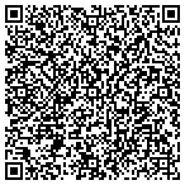 QR-код с контактной информацией организации Пакетик восток, ООО