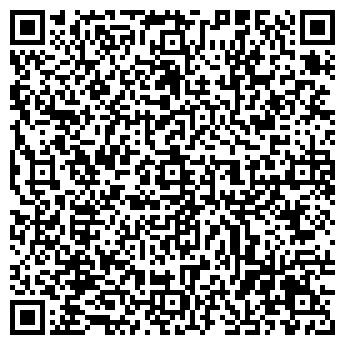 QR-код с контактной информацией организации Комбинат, АОЗТ