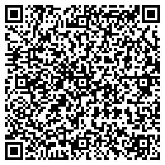 QR-код с контактной информацией организации Укртарастандарт, ООО