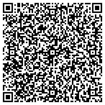 QR-код с контактной информацией организации INTER.TARA, ЧП