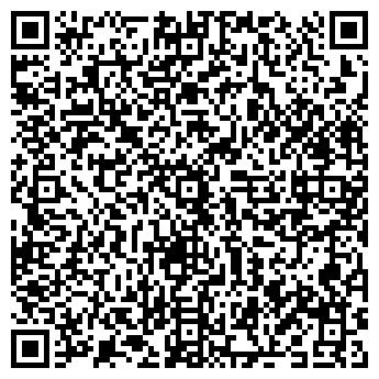 QR-код с контактной информацией организации Шостак Л.Н., СПД