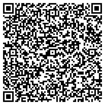 QR-код с контактной информацией организации Ситипак, ООО