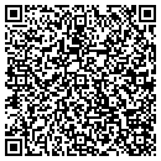 QR-код с контактной информацией организации АРМФЛЕКС