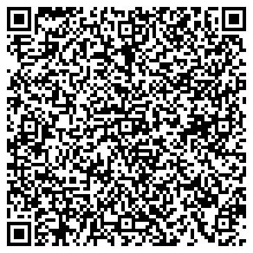 QR-код с контактной информацией организации L-pack (Эль-Пак), ЧП