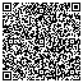 QR-код с контактной информацией организации БЕНИК