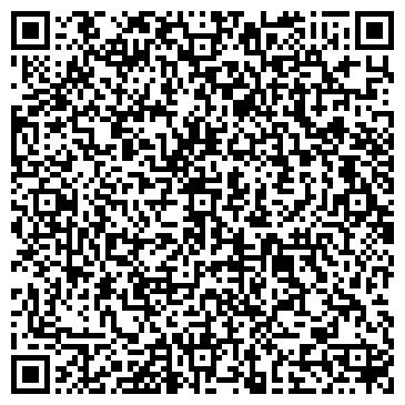 QR-код с контактной информацией организации Грайнер Пекеджинг, ООО