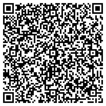 QR-код с контактной информацией организации Киевунипром, ООО