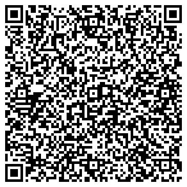 QR-код с контактной информацией организации Демис Пак, ООО