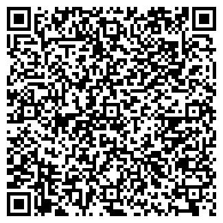 QR-код с контактной информацией организации СЛАВВЕНТ