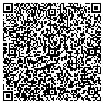 QR-код с контактной информацией организации Тара Украины, ЧП