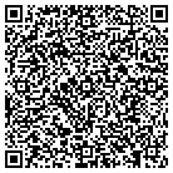QR-код с контактной информацией организации Фольга, ЧП