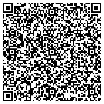 QR-код с контактной информацией организации Альфа Пак-Восток, ООО