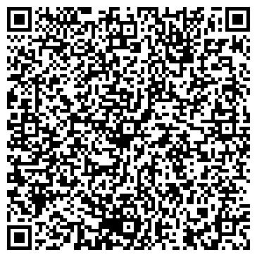 QR-код с контактной информацией организации Континент, МЧП