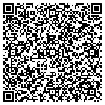QR-код с контактной информацией организации Терсис, ООО