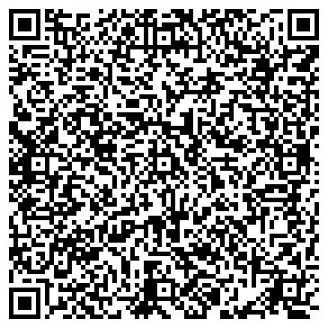 QR-код с контактной информацией организации Виско Плюс, ООО