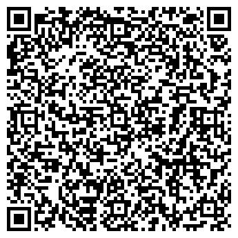 QR-код с контактной информацией организации КомМод, Организация