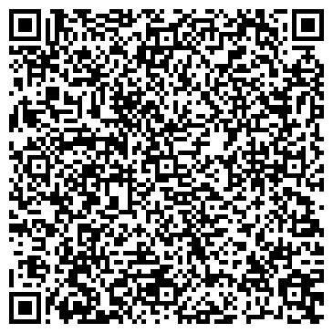 QR-код с контактной информацией организации Захид-Метал-Пак, ЧП