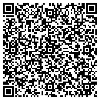 QR-код с контактной информацией организации EUROКЛИМАТ