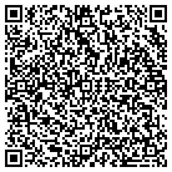 QR-код с контактной информацией организации Подарок Опт, ЧП