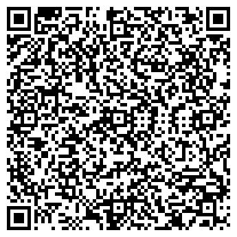 QR-код с контактной информацией организации Силайн, ООО