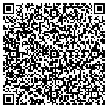 QR-код с контактной информацией организации Элитпак, ООО