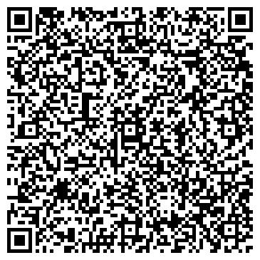 QR-код с контактной информацией организации Ла Стелла, ЧП