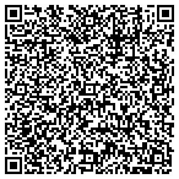 QR-код с контактной информацией организации Биг Бег, ЧП
