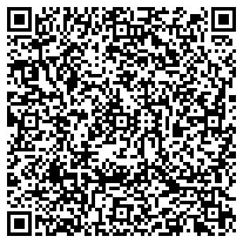 QR-код с контактной информацией организации Будмаркет, ООО