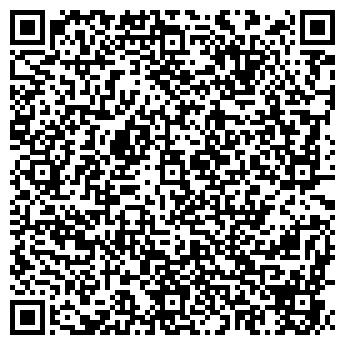 QR-код с контактной информацией организации Про цемент, ЧП