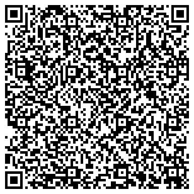 QR-код с контактной информацией организации Технотон-Северодонецк, ЧП