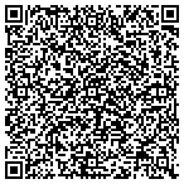 QR-код с контактной информацией организации Фокус, ЧП (Focus)