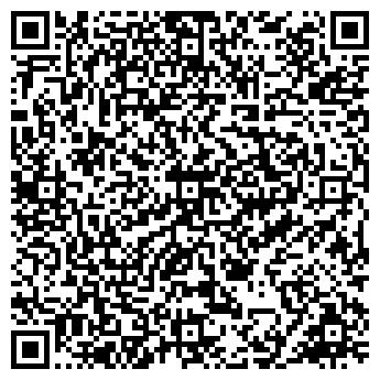 QR-код с контактной информацией организации Супер кап (Super-Cup), ООО