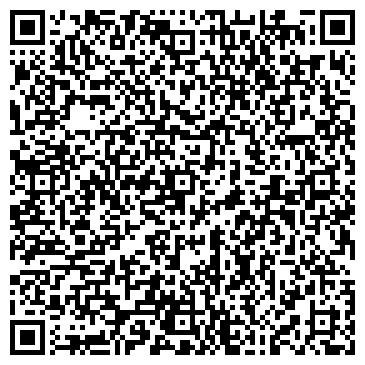 QR-код с контактной информацией организации Статус Д, ООО