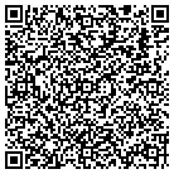 QR-код с контактной информацией организации Amway market, ООО
