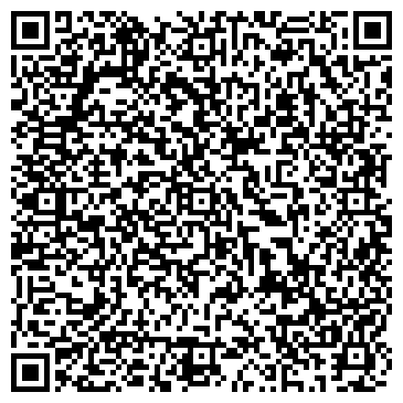 QR-код с контактной информацией организации Тиара, компания