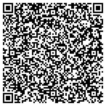 QR-код с контактной информацией организации Барваснабсбыт, ООО