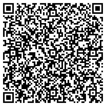 QR-код с контактной информацией организации Церес Юкрейн, ООО