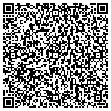 QR-код с контактной информацией организации ГазТоргСервис, ЧП