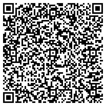 QR-код с контактной информацией организации Субъект предпринимательской деятельности «Каменная радуга»