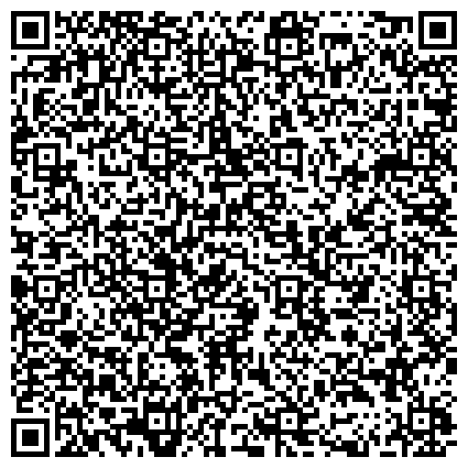 QR-код с контактной информацией организации Западная торгово-промышленная компания, ООО