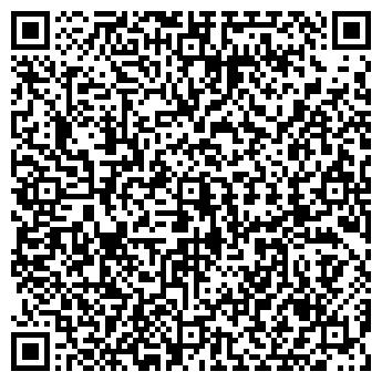 QR-код с контактной информацией организации ФЛП Костюков, Частное предприятие