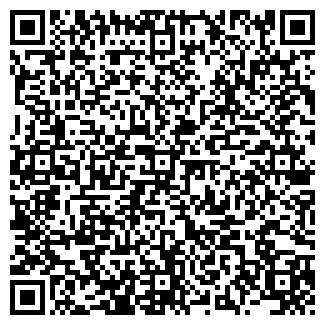 QR-код с контактной информацией организации ООО АЛДЕГА-Р