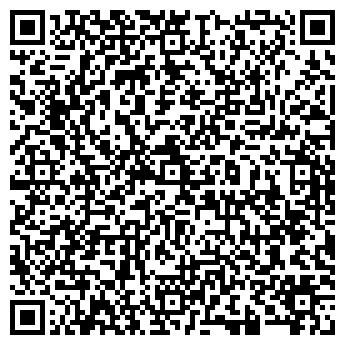 QR-код с контактной информацией организации ТОВ «КВІТИ ВІД КОРОЛЕВИ»