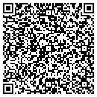 """QR-код с контактной информацией организации ЧП"""" Андрилон"""""""
